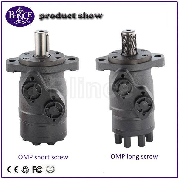 Used Hydraulic Drill For Excavator Omp80 Omp100 Omp125