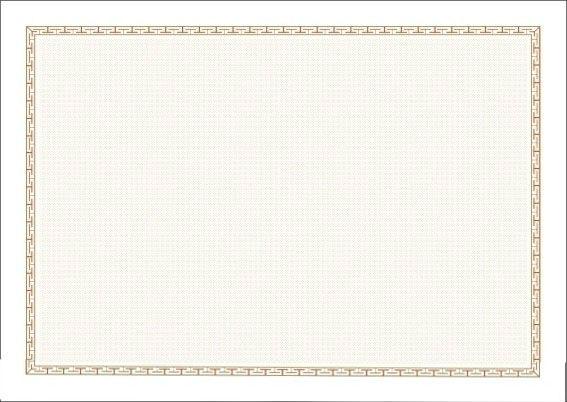 custom security watermark paper
