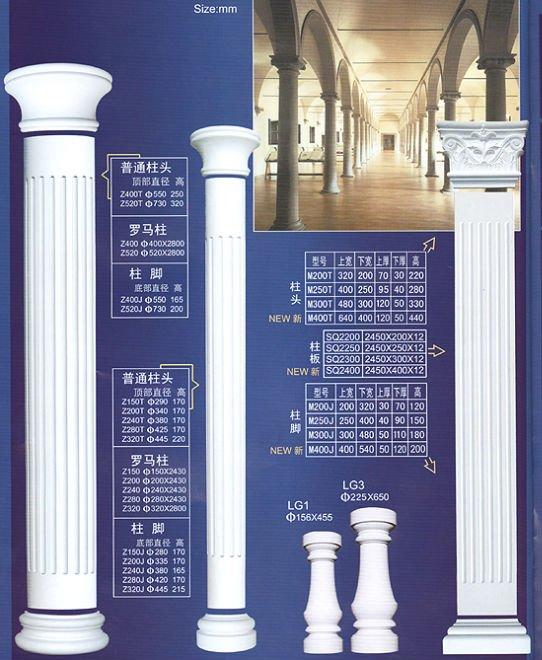 Crown Columns Fiberglass : Crown gypsum plaster fiberglass decorative column buy