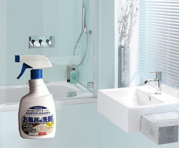 Toilette Da Bagno : Detergenti per bagni acidi piastrella bagno più pulito toilette da