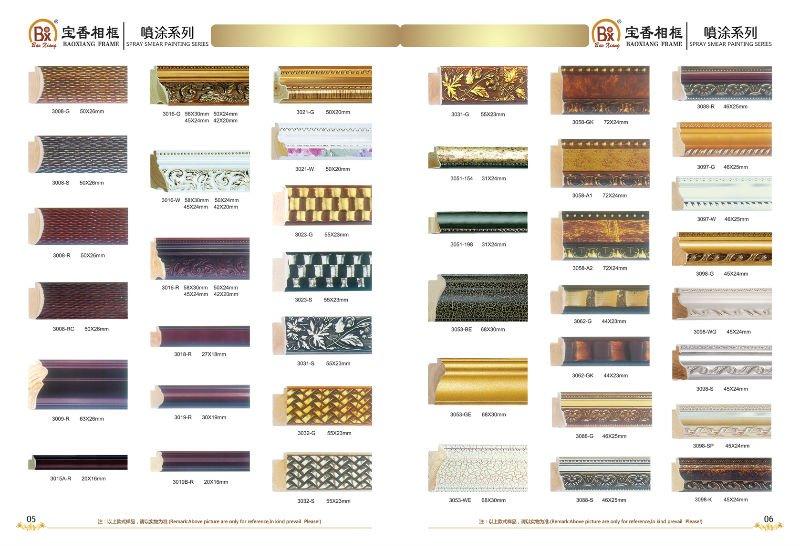 Imitation Gold Leaf New Woodwork Picture Frame Design Wooden