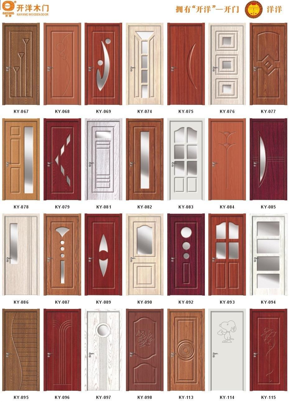 indoor wooden door