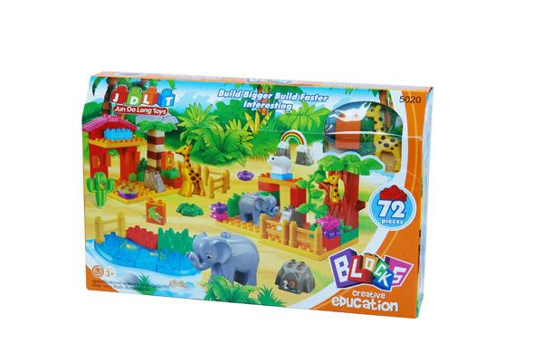 Blocks Toy Set Zoo Animal Toy For Kids Buy Block