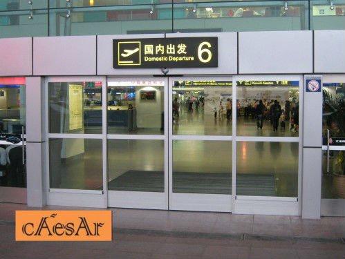 ES200G Aluminum Frame Automatic Glass Sliding Door System. ES200G Operator ---Airport & Es200g Aluminum Frame Automatic Glass Sliding Door System - Buy ...