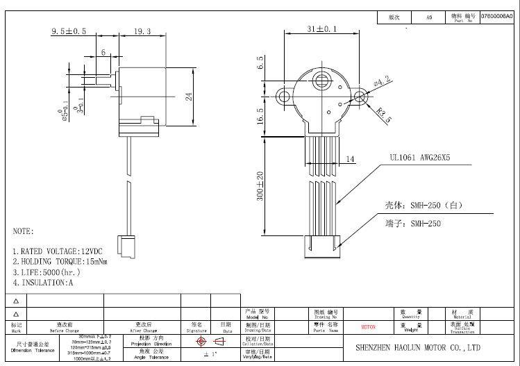 Mp24 Mini Stepper Motor Buy Stepper Motor 12v Dc Stepper