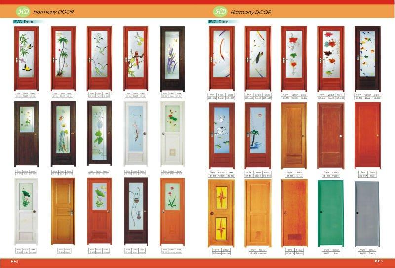 Plastic Bathroom Door Part 89