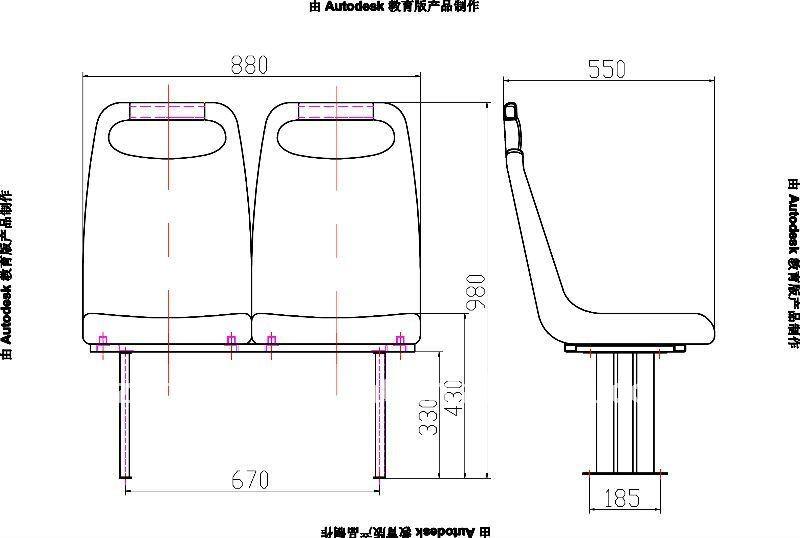 Bus Seat Dimensions Buy Bus Seat Dimensions Racing Boat