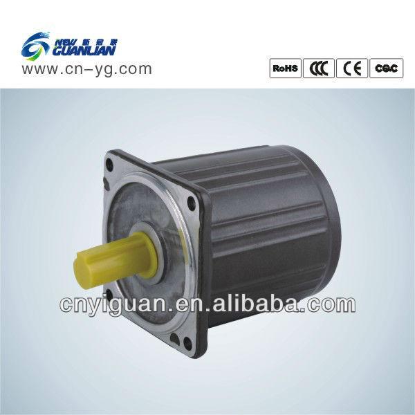 New Guanlian Slow Speed Motor Buy Slow Electric Motor
