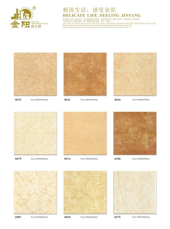 600 600mm Rustic Beige Colour Ceramic Floor Tile 0632