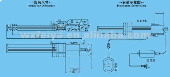 Gate door lock actuators 12v buy 1gate door lock for 12vdc door lock actuator