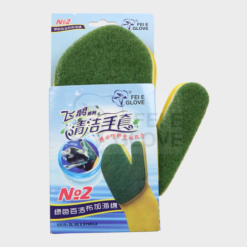 Latex Glove Supplier 57