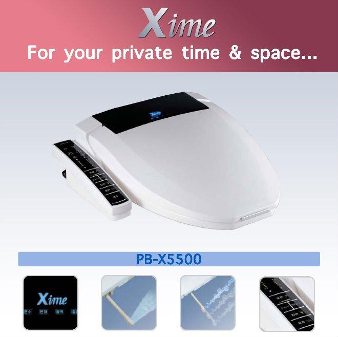 automatique lectrique si ge de toilette bidet pb x5500. Black Bedroom Furniture Sets. Home Design Ideas