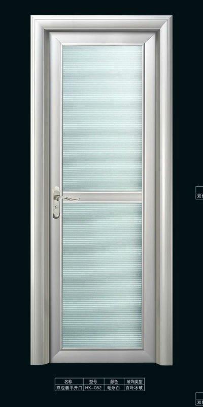 Aluminum Bathroom Door From Guangzhou Door Factory View