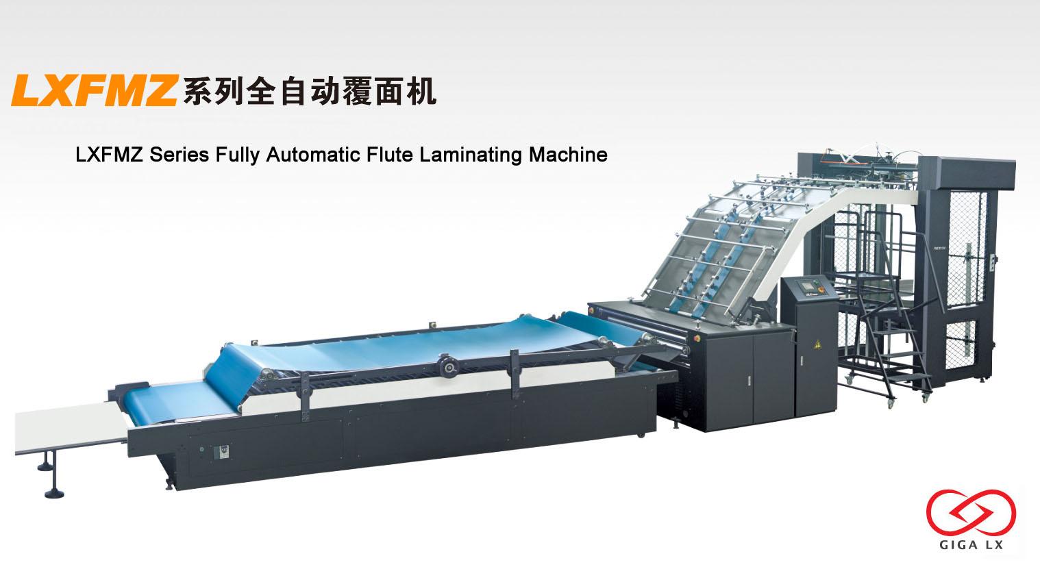 mini laminating machine