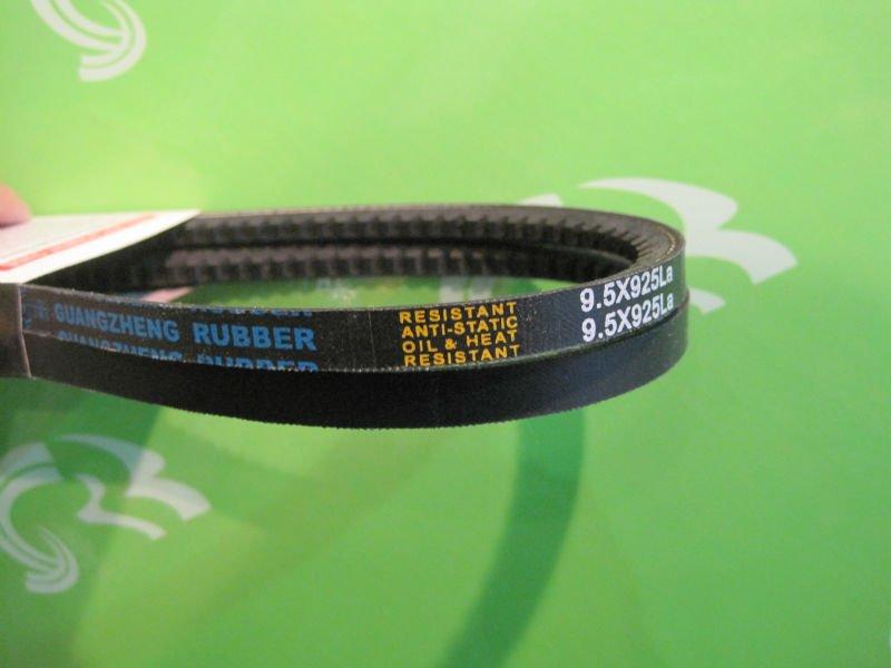 Cogged V Belt/fan Belt/mitsubishi V Belt - Buy Cogged V Belt,Cogged
