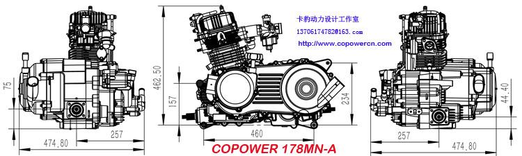 Zongshen Atv Engine,350cc Engine Atv,200cc Atv Engine,125cc Engine  Atv,Lifan Engine For Atv,Atv Engine 450cc - Buy Utv Engine,Go Cart  Engine,Lifan