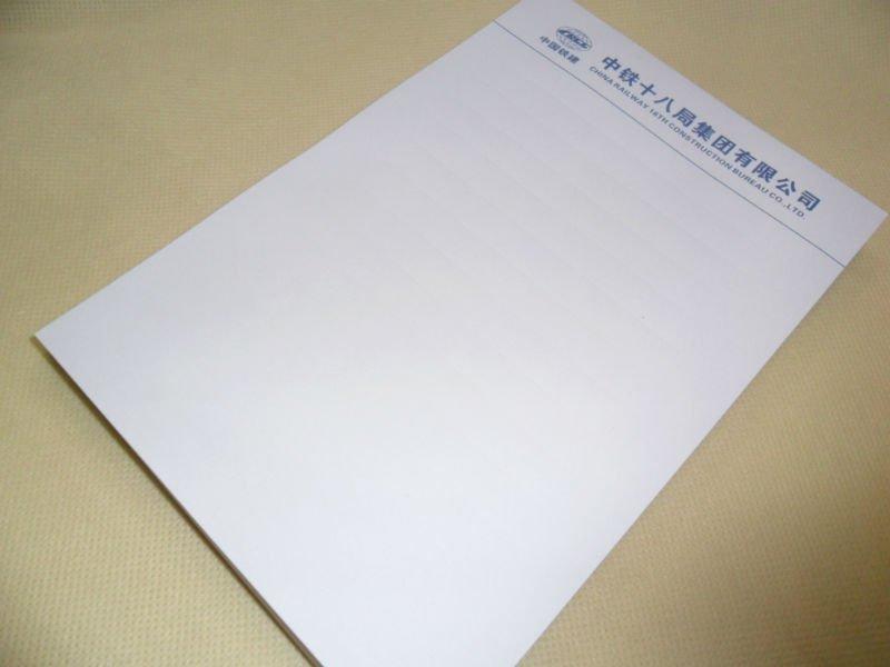 Paper writing company profiles