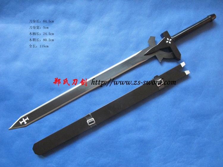 black sword sword art online sword krito elucidator katana