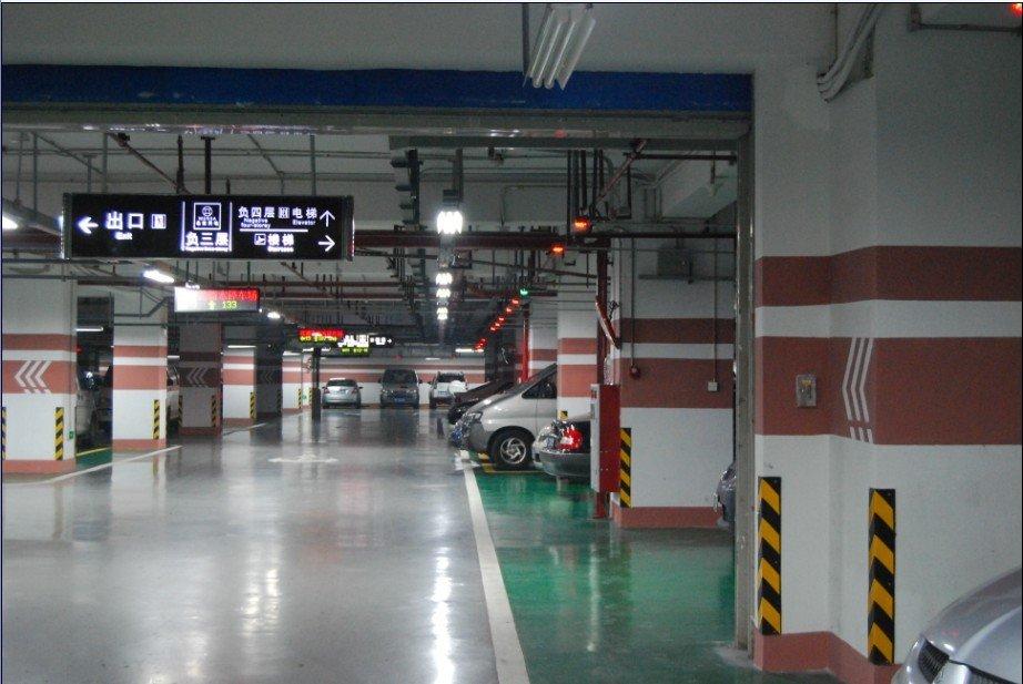 Foshan Ake Parking Lot Guidance Design