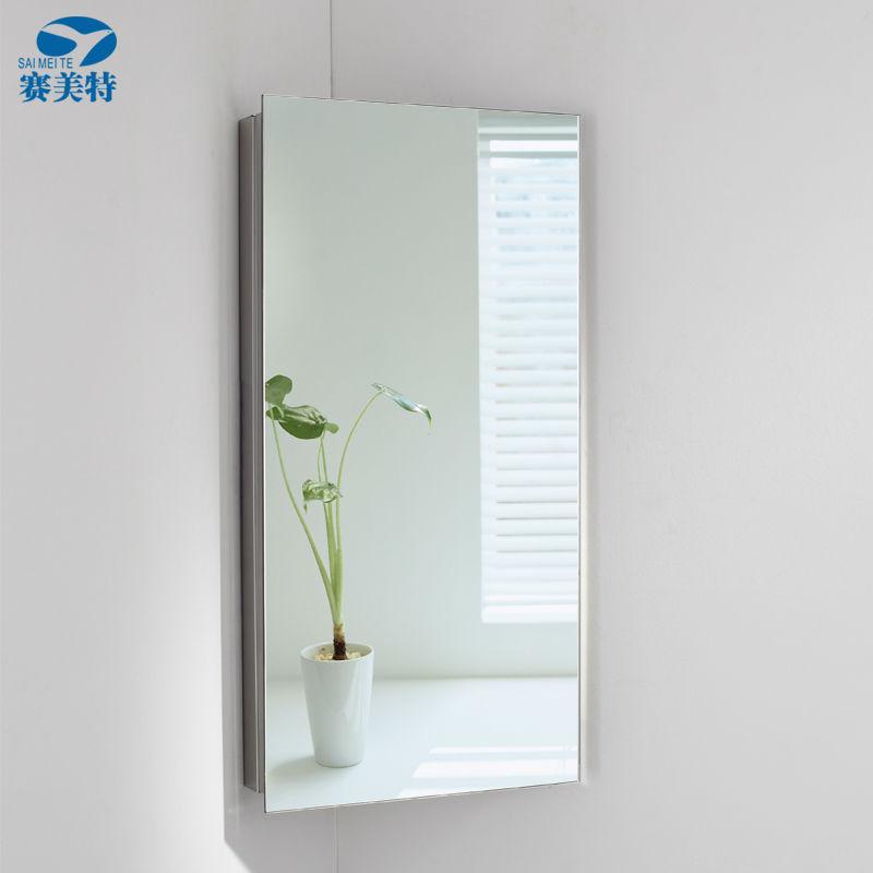 2014 moderner wand eckspiegelschrank a7055 buy wand ecke for Moderner spiegelschrank bad
