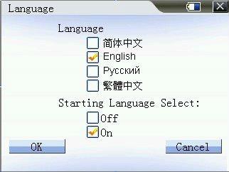 business /travelling/study foreign Translator speaker ST990business /travelling/study foreign Translator speaker ST990