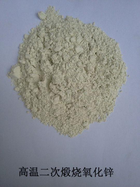 Zno,calcine zinc oxide