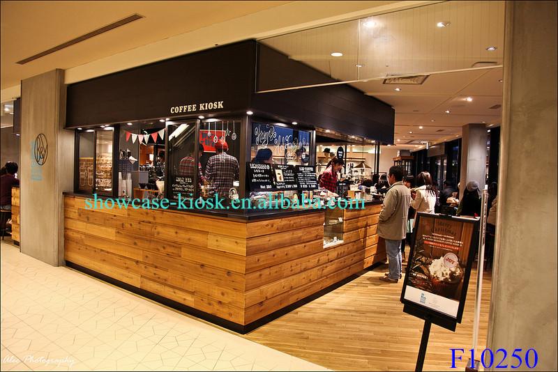 Starbucks coffee store furniture mobile coffee bar coffee for Coffee shop design software