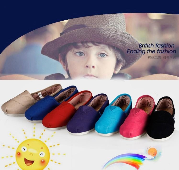 British Fashion Kids Canvas Pure Color Slip-On Alpargatas Loafer