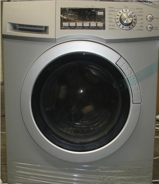 where to buy washer machine parts