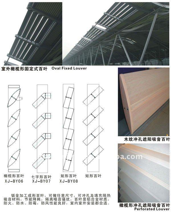 Secondary Skin Facade Architecture