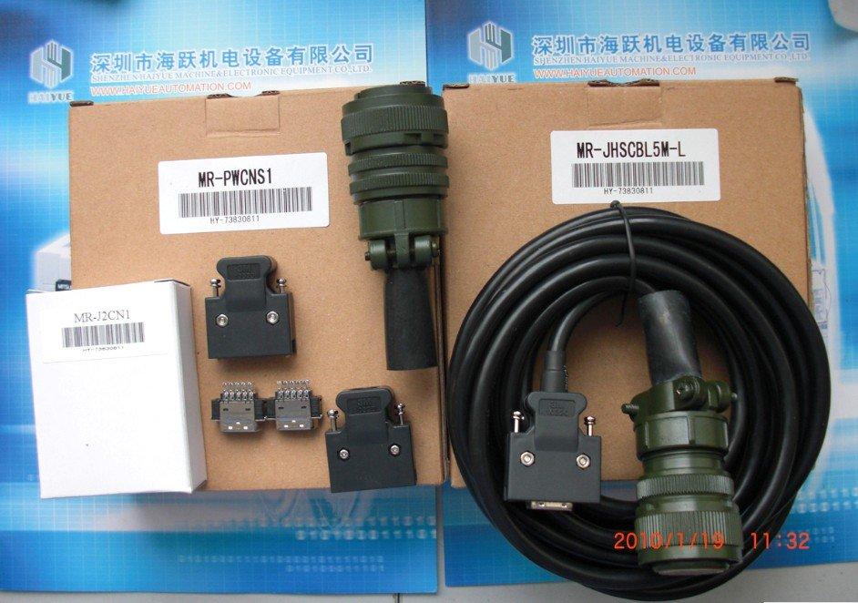 Mr J3encbl5m A1 L Mitsubishi Servo Encoder Cable Buy
