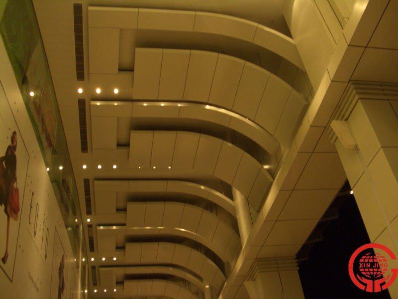 Aluminum false ceiling design conference room ceiling for International decor false ceiling