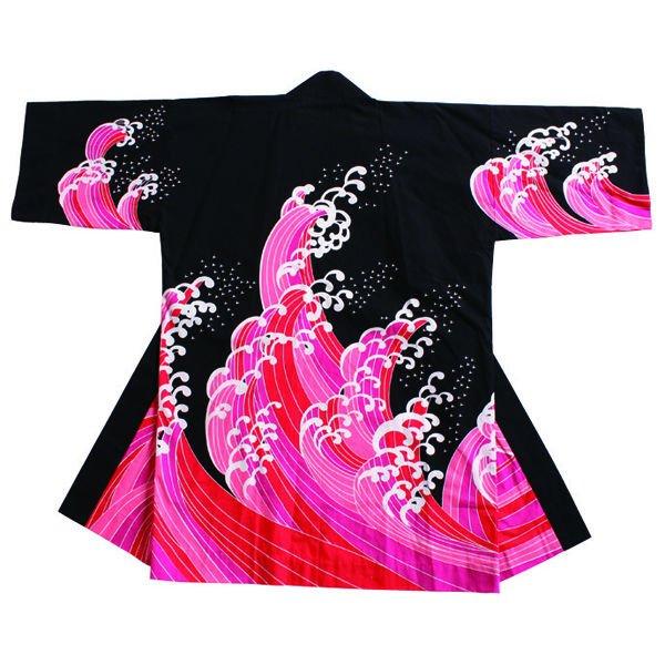 Japanese Festival Happi Buy Hanten Happi Happi Coats