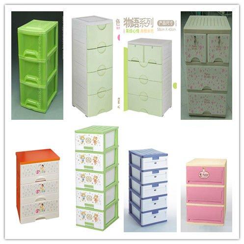 Good Carton Combine Plastic Baby Clothes Storage Cupboard With Locks