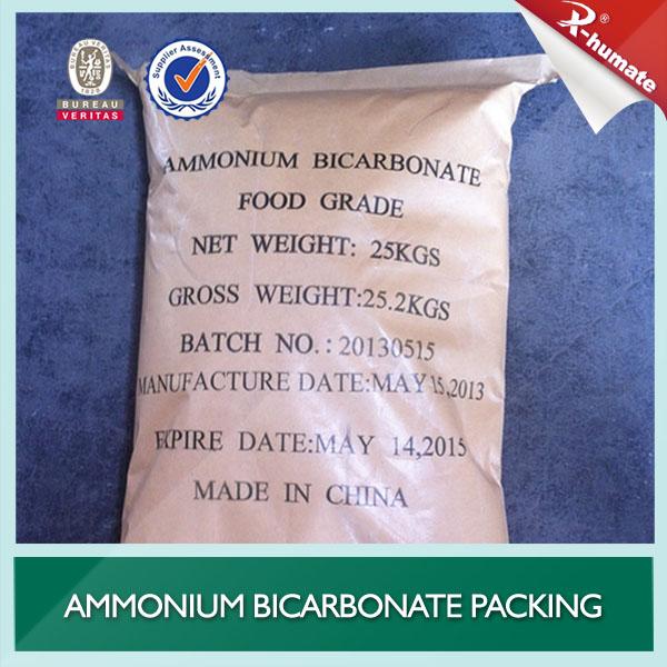 Sgs standard ammonium bicarbonate used food additives - Bicarbonate d ammonium cuisine ...