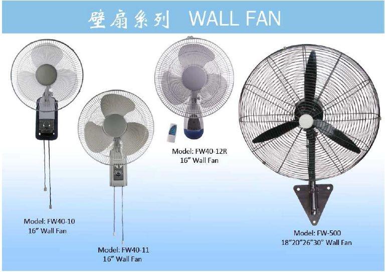 Home appliances decorative electric wall fans with ce rohs buy decorative wall fans electric - Wall fans decorative ...