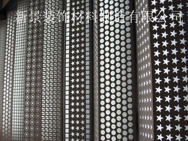Metal Screen Wall : Perforated aluminum wall panels metal screen buy