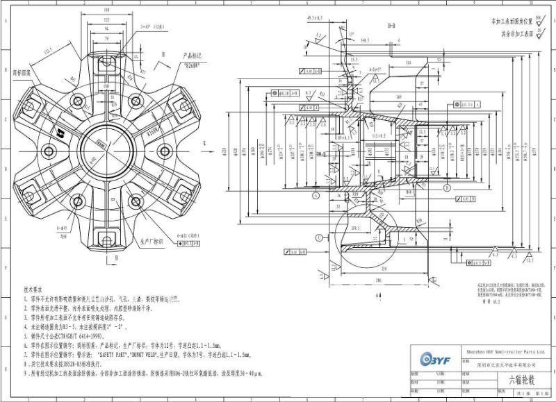 wheel hub brake hub for semi-trailer