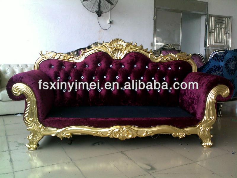 High Quality Modern Style New Model Fabric Royal Sofa Set Designs ...