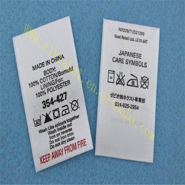 Wholesale organic cotton garments main label washing care label ...