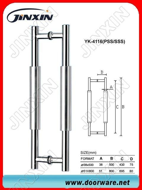 Stainless Steel H Shape Sliding Door Long Double Sided Door Pull ...