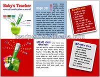 Bengali Arabic English Translator Pen - Buy Arabic English ...