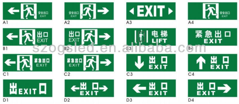 Arabic Language Dp Led Rechargeable Emergency Light Exit