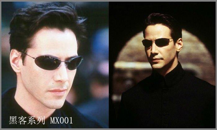 matrix sunglasses