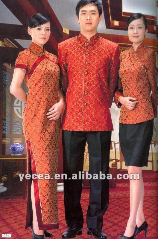 Hot Tailored Smart Design Front Office Staff Hotel Uniform Buy