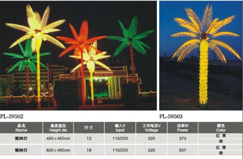 Led Palm Tree Light Coconut Tree Lights1m 2m 3m 4m 5m Buy Led Tree Coconut Lights Led Light