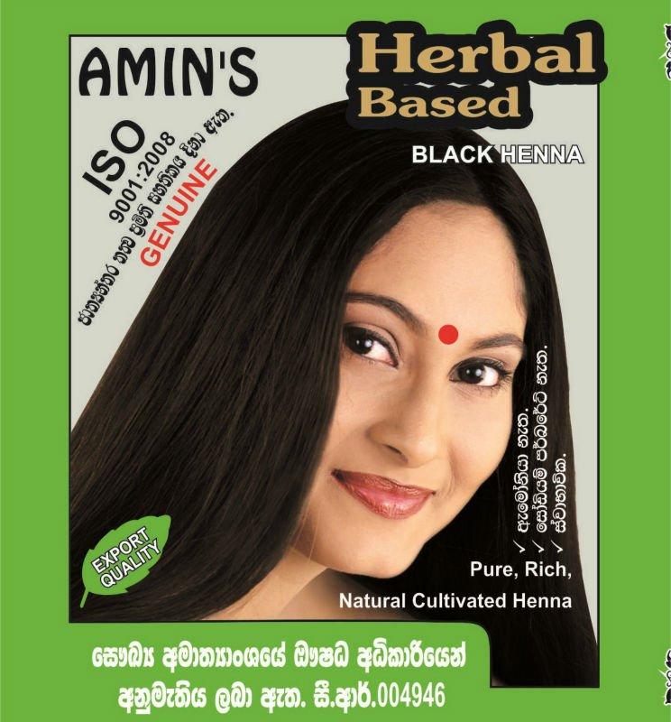 Natural Black Hair Dye In Tamil