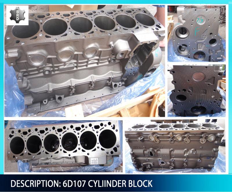 3966454 Commins Cylinder Block 4bt3 9 Engine