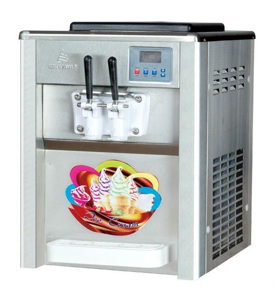Good Home Ice Cream Maker Part - 7: Small Home Soft Ice Cream Machine Maker