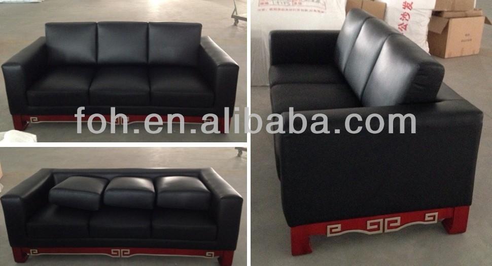 Cordovan Leather Sofa SetsOffice Sofa Set DesignsOffice